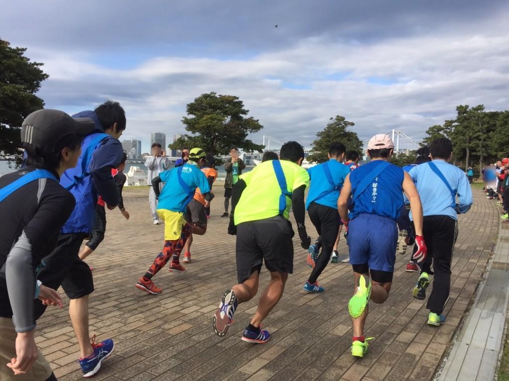 「「さよなら2015年 年忘れマラソン大会」大会レポート」の画像