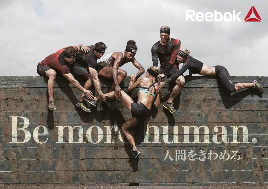 「話題のトレーニング体験ができる「Reebok FITNESS BATTLE CLUB」オープン」の画像