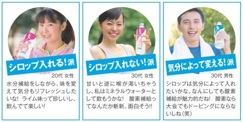 「美ジョガーに最適!高濃度酸素水『Run Plus WATER』が新発売」の画像