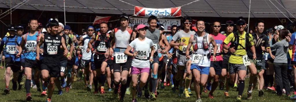 「赤城山トレイルランニング・レース」の画像