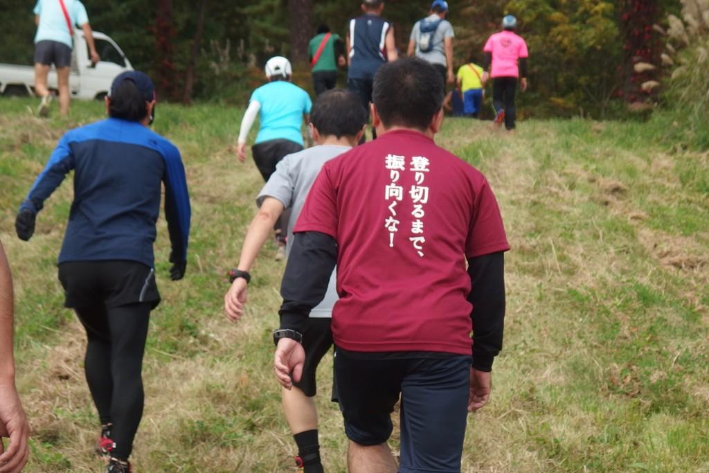 「GAMBARUZO! ふくしま ゲレンデ逆走マラソン2016」の画像