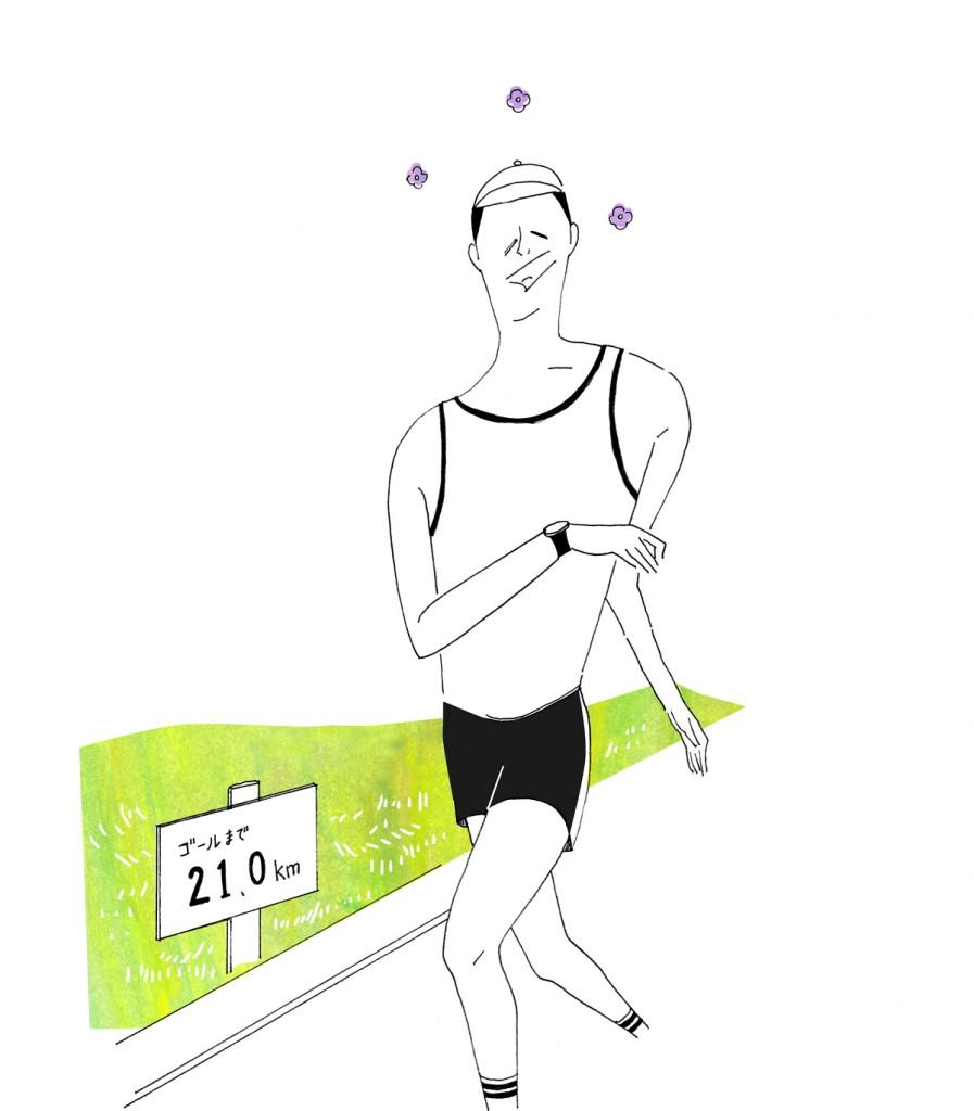 「【ランナーあるある】21kmに到達した時の時間×2でゴールできると思っている。  30kmあたりまでは……。」の画像