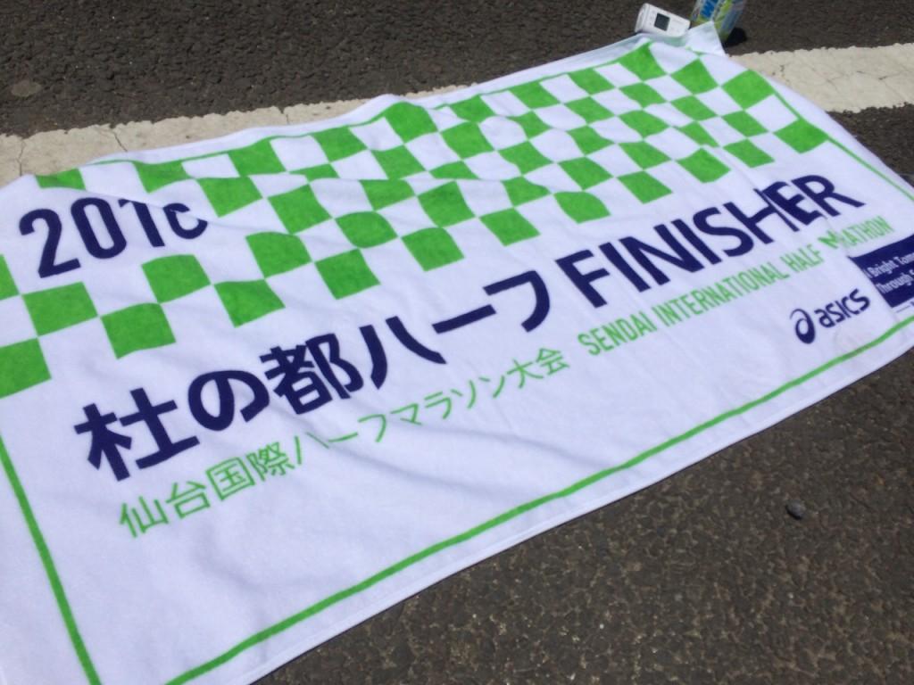「クリック合戦は当たり前!! 杜の都を駆け抜ける「仙台国際ハーフマラソン」【大会レポ】」の画像