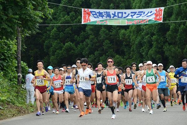 「第30回記念大会日本海メロンマラソン」の画像
