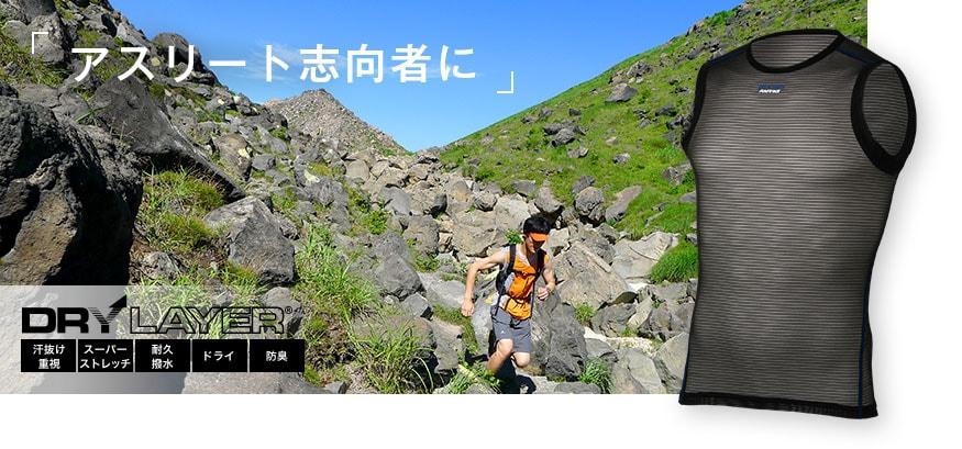 「女性のためのトレイルランニング装備の選び方 【浦谷美帆のトレイル女子ランあいうえお】」の画像