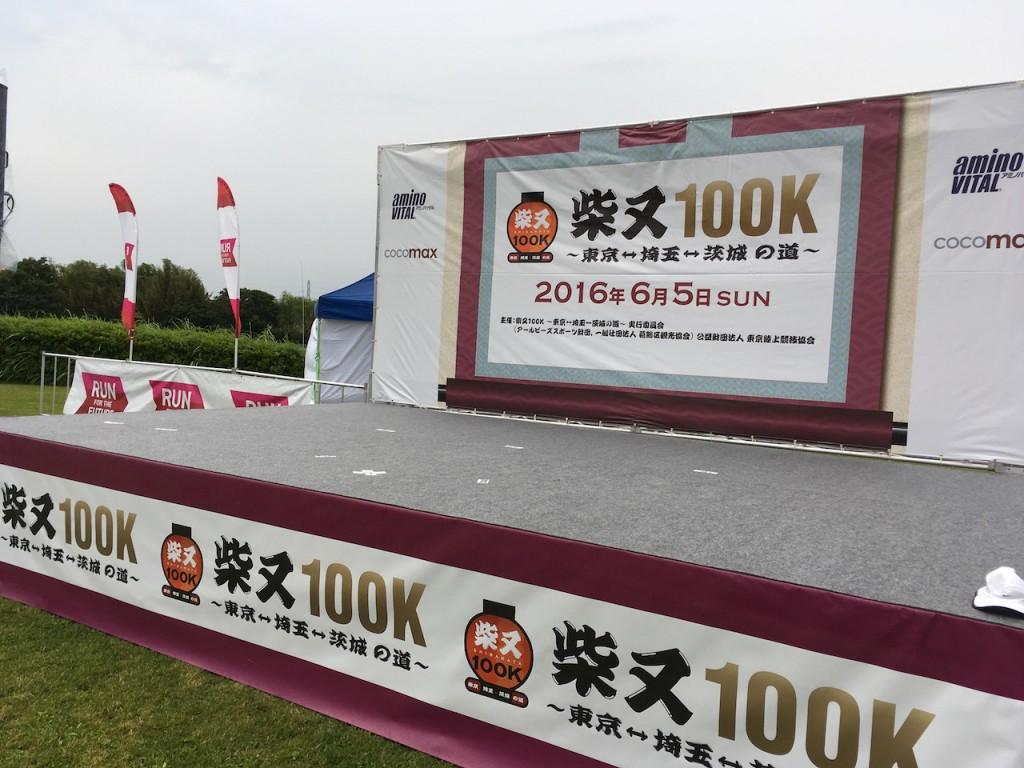 """「""""都会で挑戦できる""""ウルトラマラソン「柴又100K」はこんなコースだった!!【大会レポ】」の画像"""