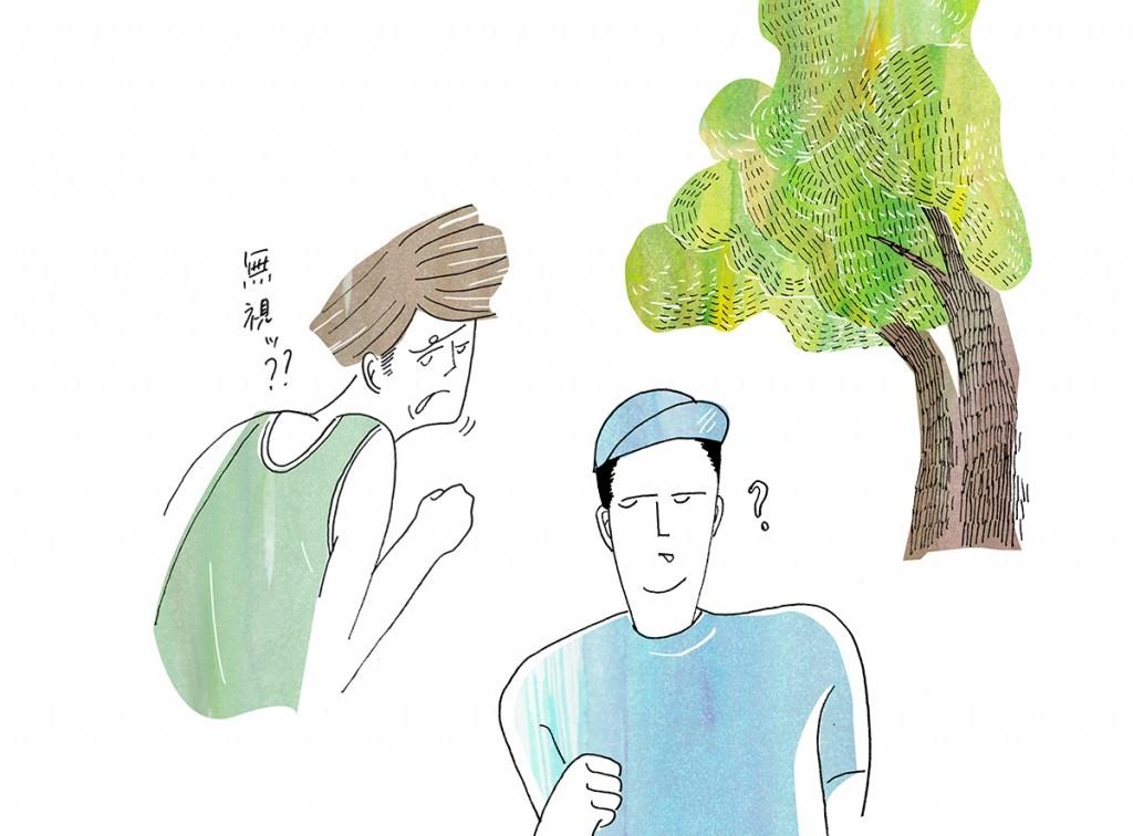 「【ランナーあるある】ランナーとすれ違う時に「挨拶」をするか迷う」の画像