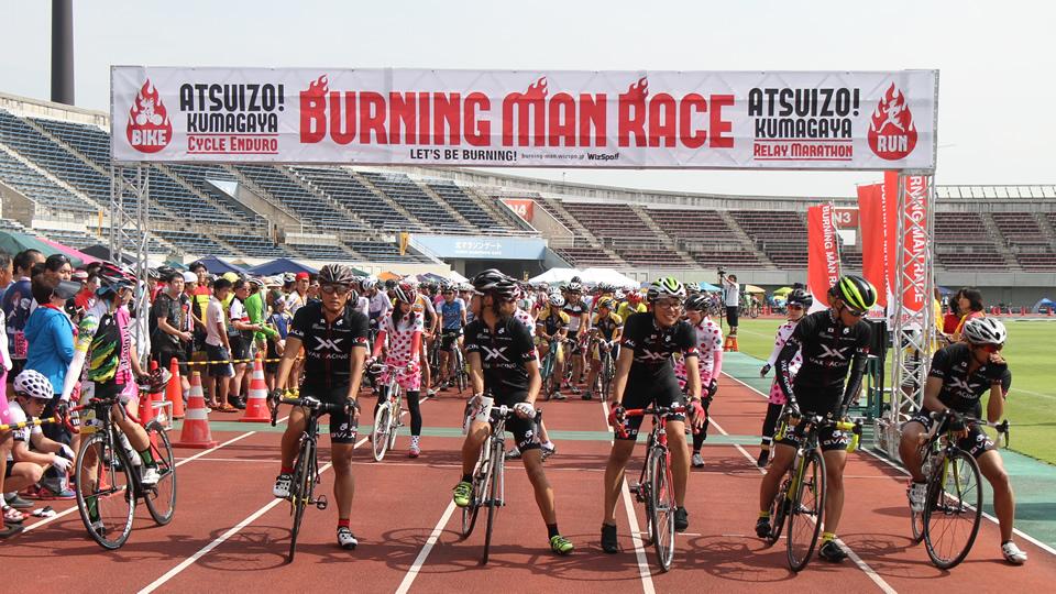 「あついぞ!熊谷 - BURNING MAN RACE'16(バーニングマン・レース)」の画像