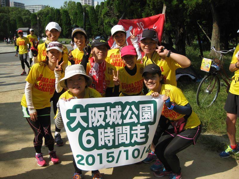 「70km以上走るとウルトラマラソンの出場権が手に入る!? 第6回大阪城公園6時間走」の画像