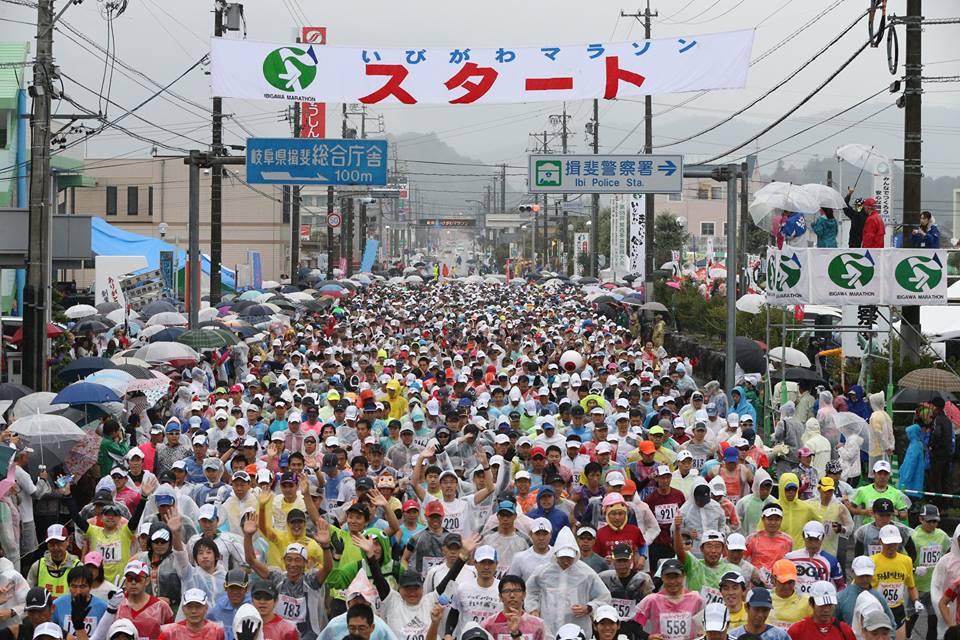 「町民の温かい応援が人気の秘訣! 第29回いびがわマラソン」の画像