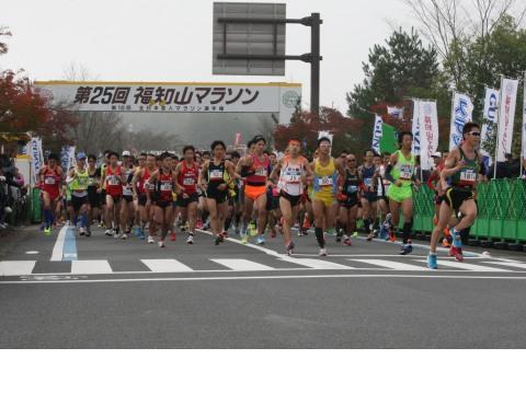 「福知山銘菓の「スイーツエイド」がランナーをお出迎え! 第26回福知山マラソン」の画像