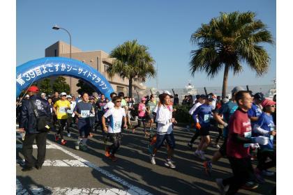 「海のまちを駆け抜ける! 第41回よこすかシーサイドマラソン」の画像
