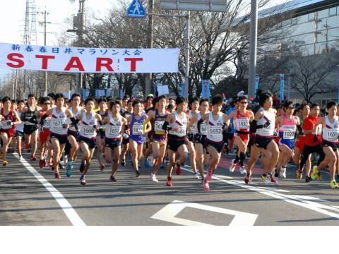 「新年の走り初めで記録を狙おう! 第35回新春春日井マラソン大会」の画像