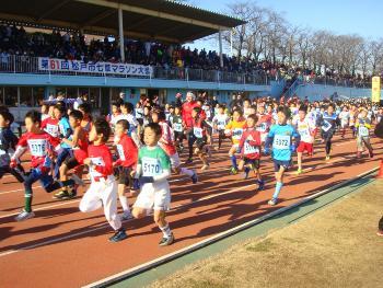 「「15」に分かれた種目で幅広い世代が楽しめる! 第62回松戸市七草マラソン大会」の画像