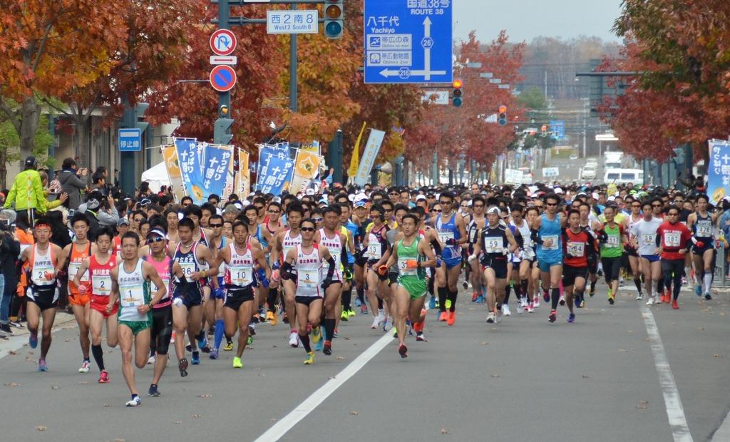 「晩秋の十勝平野を爽快に走り抜けろ! 2016フードバレーとかちマラソン」の画像