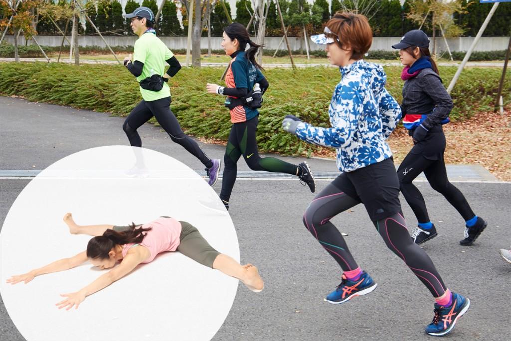「「開脚エクササイズ」×「ランニング」のコラボイベントが実現! 枻出版社による「360°開脚でラクに走れる!」体験レッスン開催」の画像