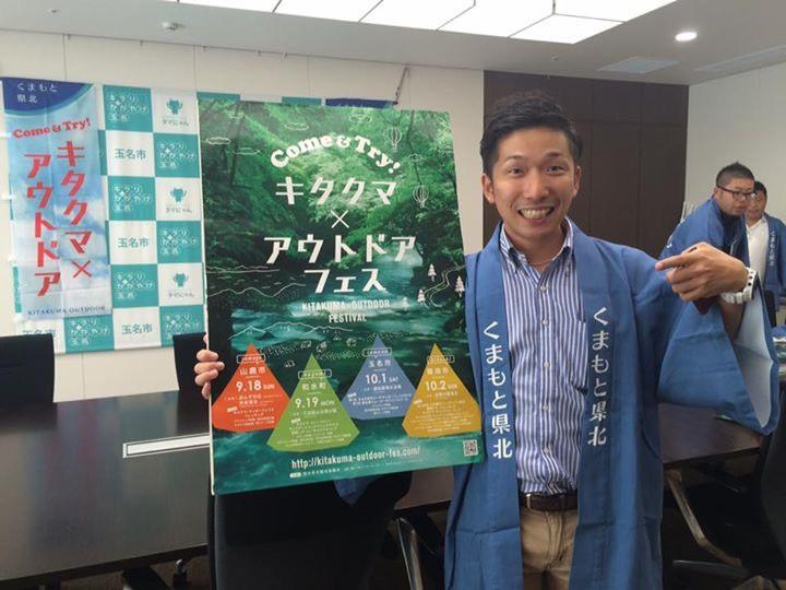 「「復興はスピードが命!」ランナーを取り戻す熊本の仕掛け人、佐藤雄一郎さんにインタビュー」の画像