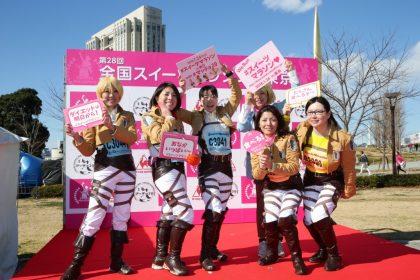 「200種類以上のスイーツをほおばりながら走るマラソン大会! スイーツマラソンin東京」の画像