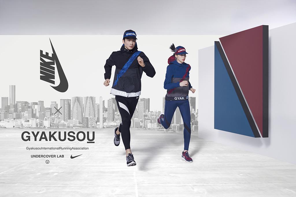 「デザイン性とパフォーマンスを追求した「GYAKUSOU」の春・夏コレクションが登場!」の画像