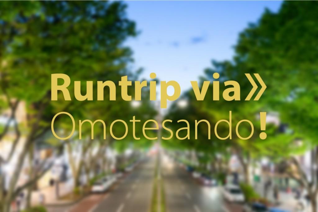 「競争ではなく、ゴールの感動を共有しよう。私たちが「Runtrip Via」を開催する理由」の画像