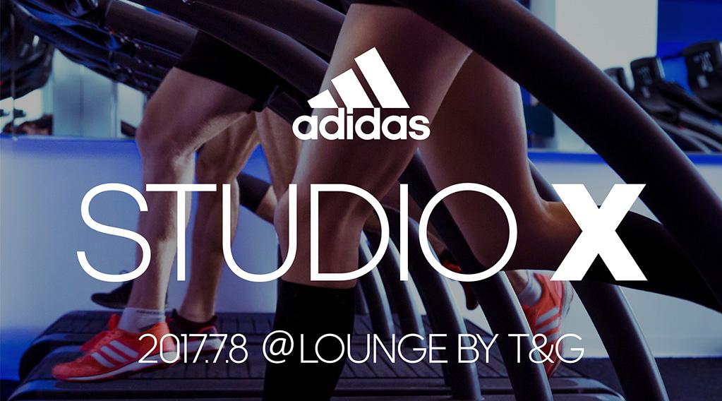 「女性ランナーの基礎力をアップする新感覚のランニング体験『adidas-STUDIO X』初開催」の画像