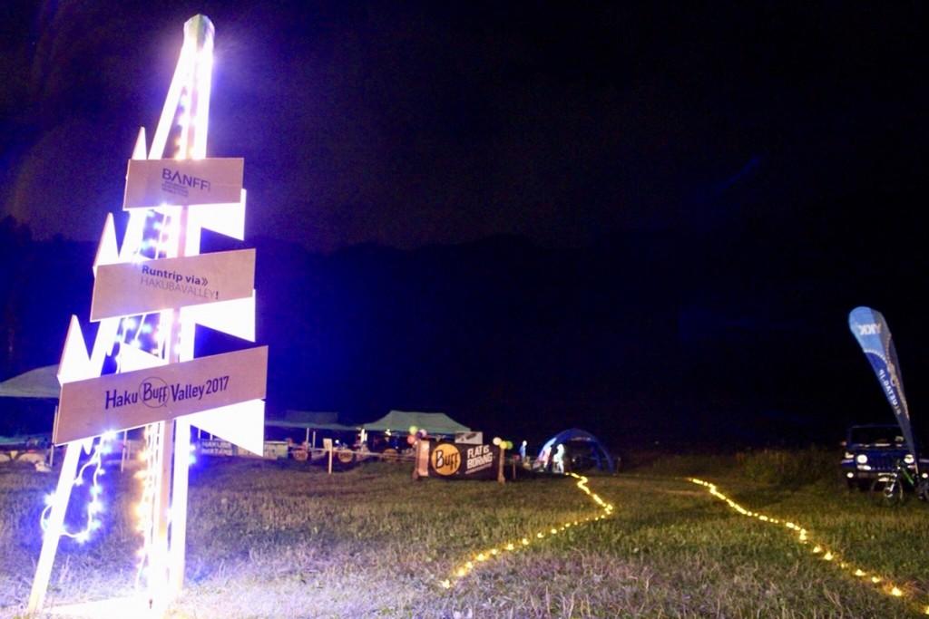 「全国各地から白馬岩岳へ!! ナイトシアター「BANFF」も登場したRuntrip via >>Hakubavalley」の画像