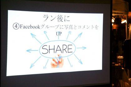 「渋谷区・恵比寿は課題多き街!? ランニングしてわかった街の課題と期待」の画像