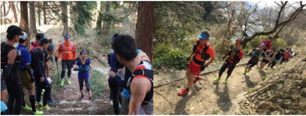 "「KAORI NIWA&SALOMON presents 100 マイル完走攻略プログラム""京都花背トレイルキャンプ""開催」の画像"
